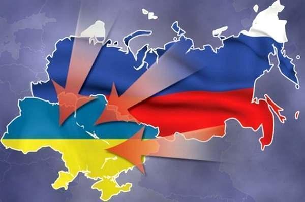 Конфлікт Росії і України