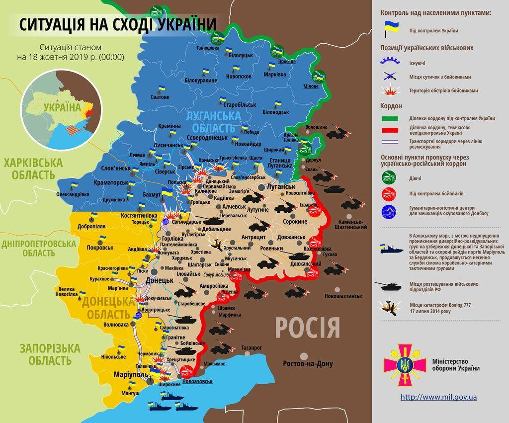 В ВСУ сообщили ободряющие новости по Донбассу