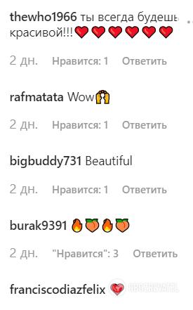 """""""Русская Кардашьян"""" в сетке возбудила сеть"""