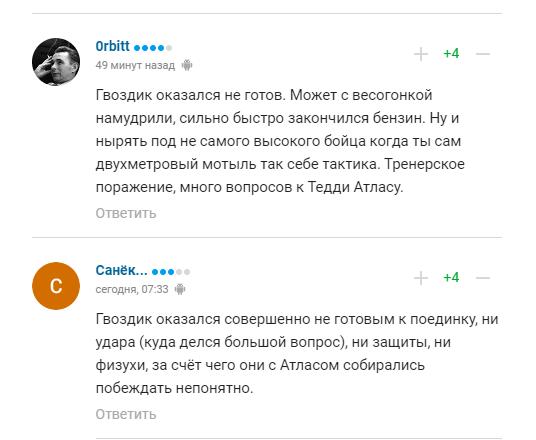 """""""Надо больше Шария смотреть"""": в сети едко отреагировали на поражение Гвоздика"""