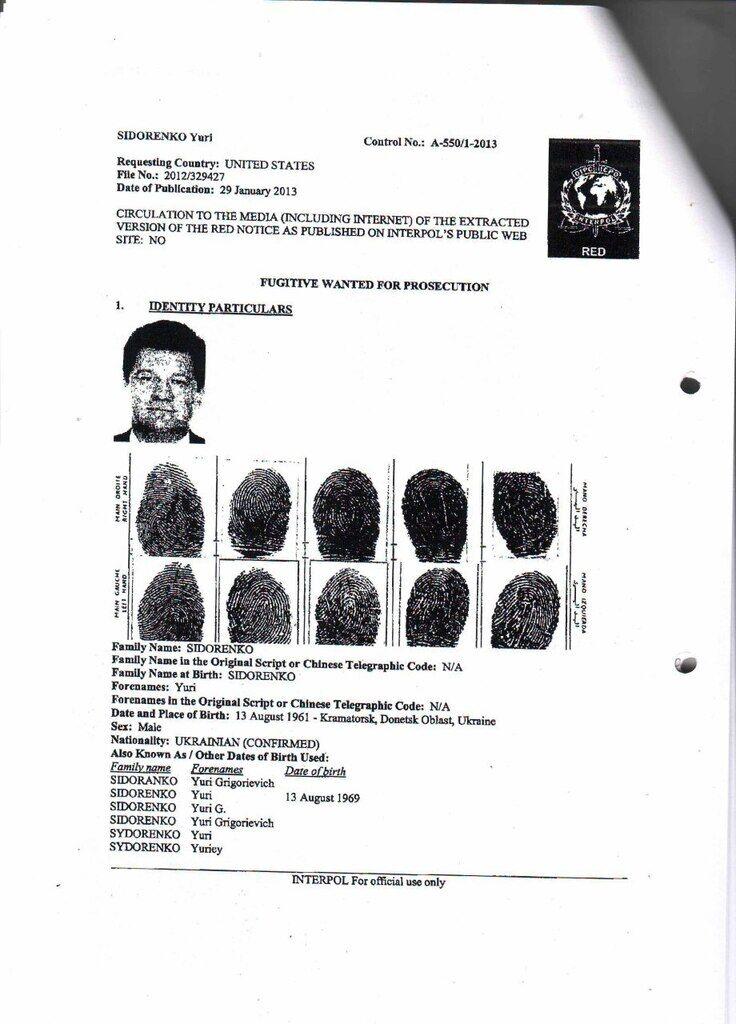 Сидоренко в международной базе преступников