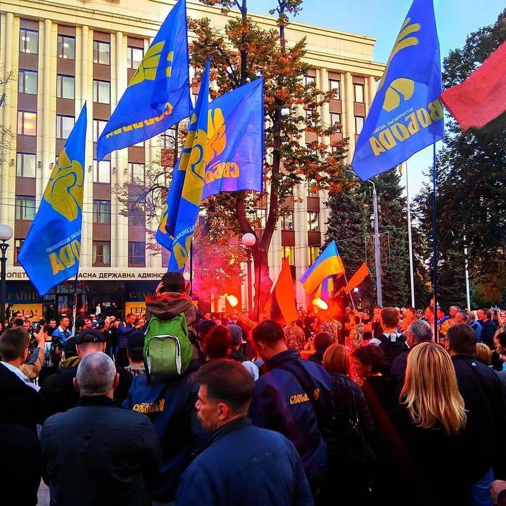 """""""Зелю геть!"""" По Украине прокатилась новая масштабная волна протестов"""