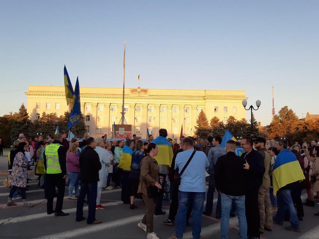 Протесты в Херсоне