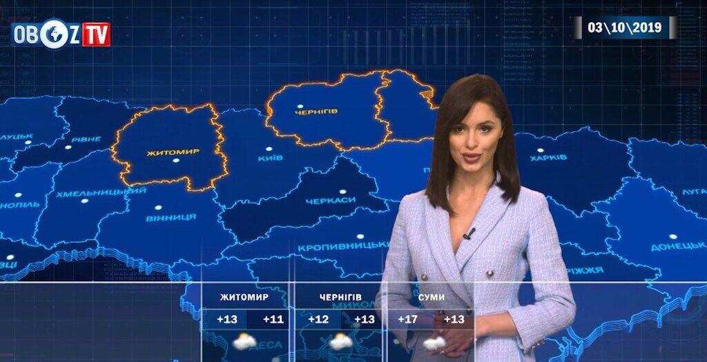 Йде похолодання: прогноз погоди на 3 жовтня від ObozTV