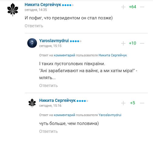 """Гендиректор """"Олімпіка"""" розповів, чий """"режим здав Крим"""""""