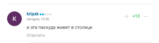 """Гендиректор """"Олимпика"""" рассказал, чей """"режим сдал Крым"""""""