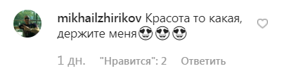 """""""Російська Кардаш'ян"""" показала величезні груди: фото"""