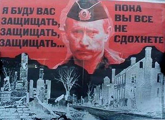 Российский автомат - к вашей голове. Вот что это!