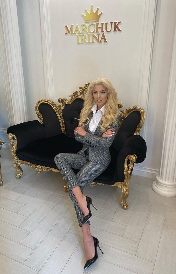 Ирина Марчук