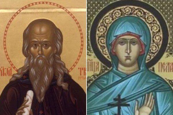 Трифон и Пелагея