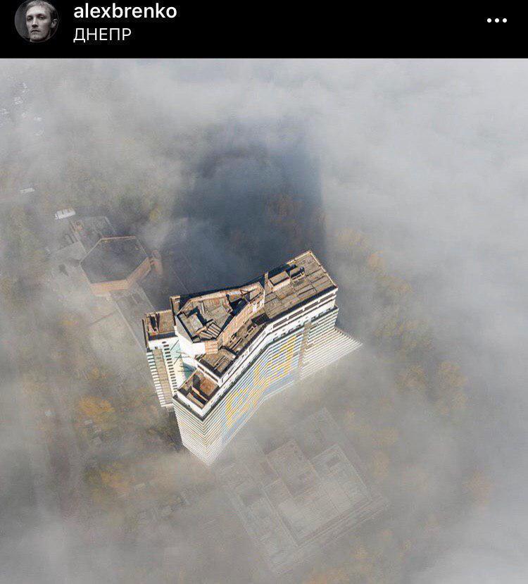 Днепр в тумане: самые завораживающие фото в Instagram