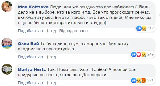 """""""Квартал 95"""" и хор Веревки высмеяли Гонтареву: детали скандала"""