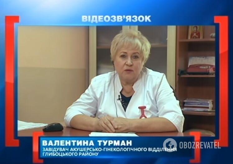 Появилось первое фото сиамских близнецов из Черновцов