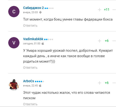 """""""Усика ждет то же самое"""": в России пригрозили украинцу"""