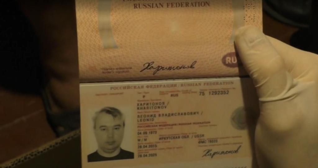 Готовил масштабный теракт: на Черкасщине поймали химика-шпиона из России