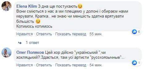 """Вакарчук жорстко висловився про скандал із Гонтаревою та """"Кварталом 95"""""""