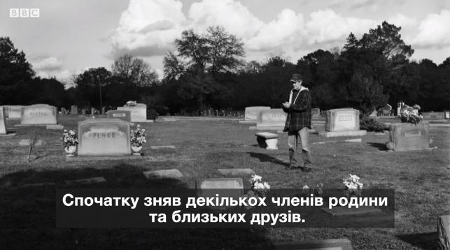 """Фото он объединил в рамках """"Проекта изъятия"""""""