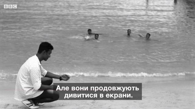 Они посвящены жизни без телефонов