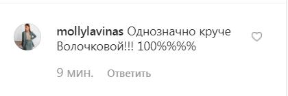 """""""Міс Україна-2019"""" вразила шанувальників шпагатом"""