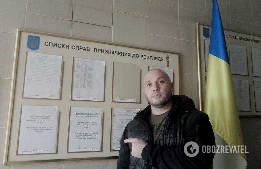 Олег в Печерском суде