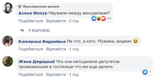В Киеве засняли эпичную драку путан: видеофакт