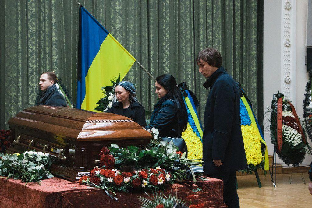 У Києві прощалися з Кутовим