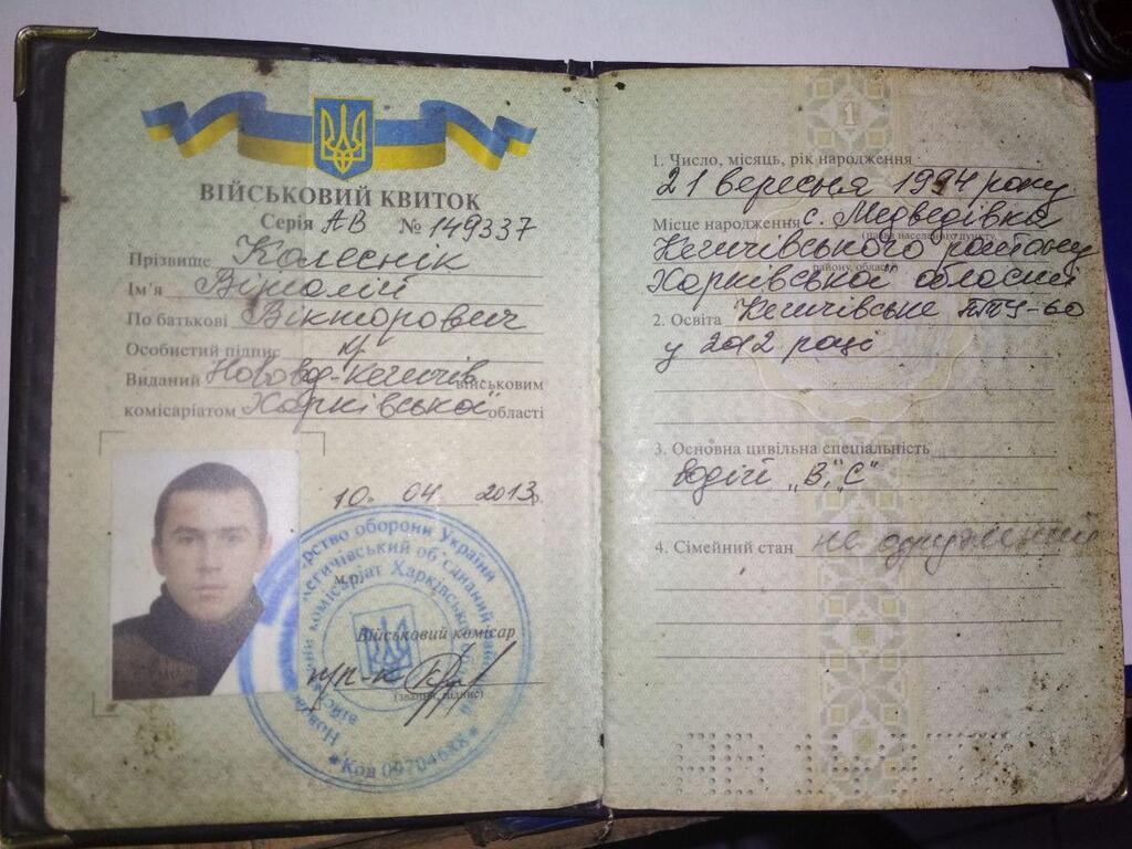 В Харькове задержали извращенца