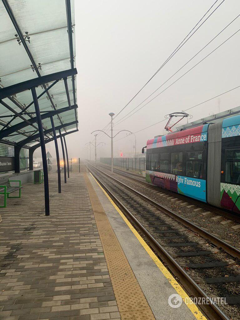 Туман у Києві