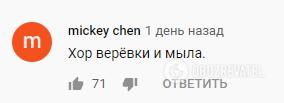 """""""Будем друзьями!"""" Хор Веревки обратился к России"""