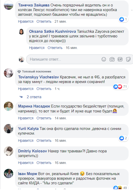 """У Києві чоловік """"евакуював"""" Lexus порушника"""