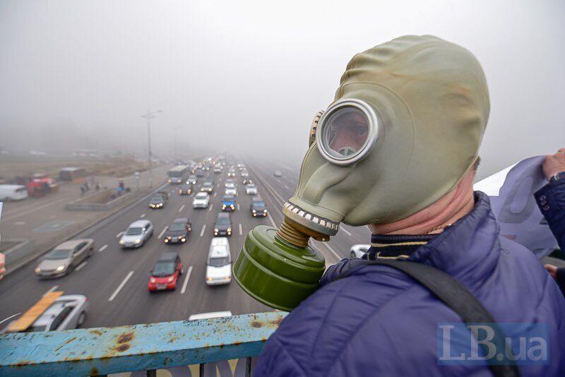 Мітинг у Києві проти забруднення повітря
