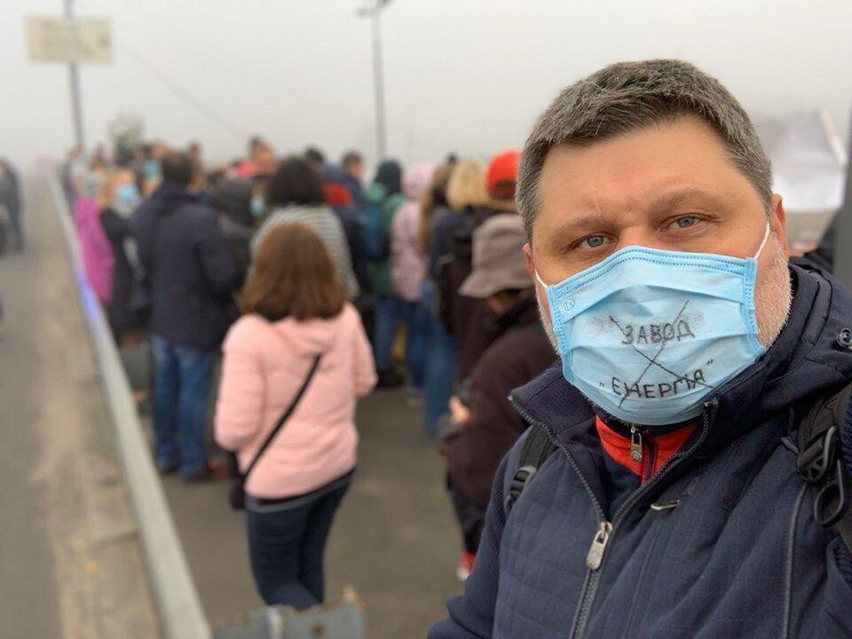 Учасник акції протесту