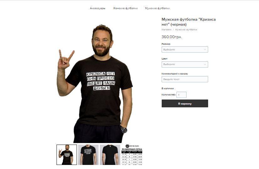 """Дубинского заметили в """"уродливых"""" кроссовках за ₴11 тысяч"""