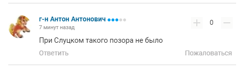 Ребров опозорил московский клуб в Лиге Европы