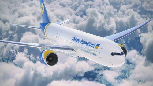 МАУ скорочує польоти з Борисполя: пасажирам дали пораду
