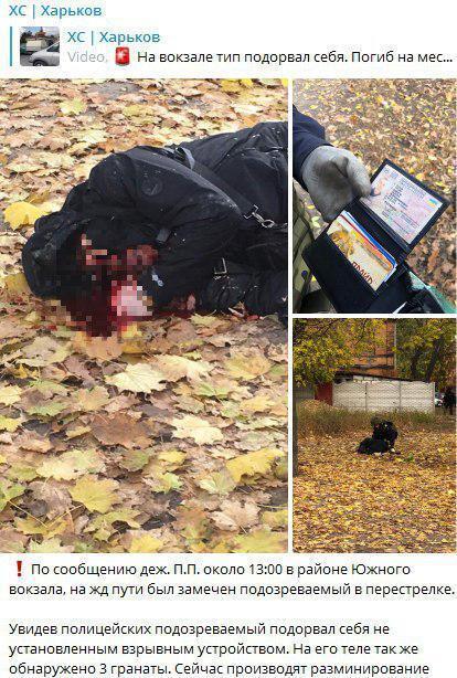 В Харькове произошли взрыв и стрельба