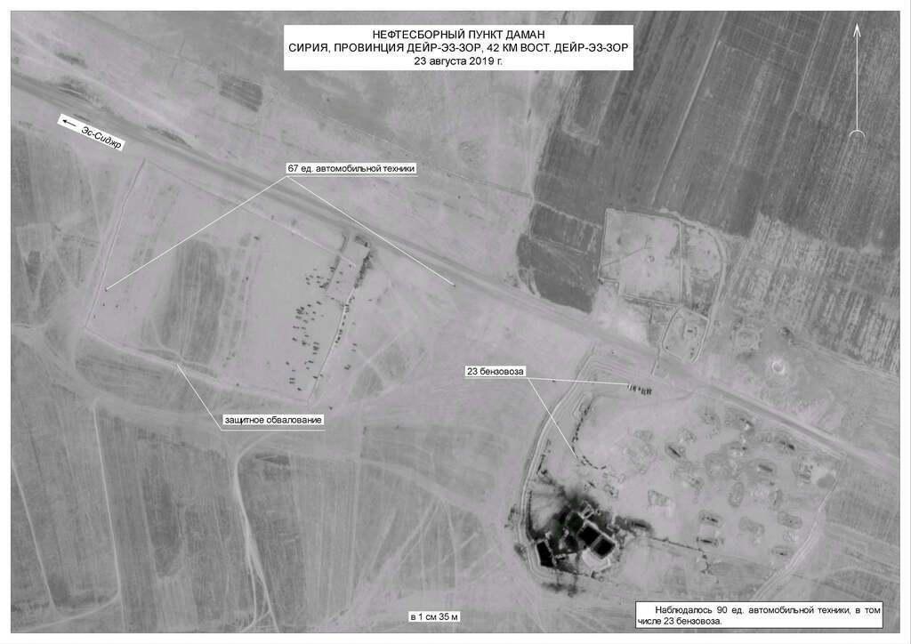 'Это захват!' Россия выдвинула США громкое обвинение и показала фото
