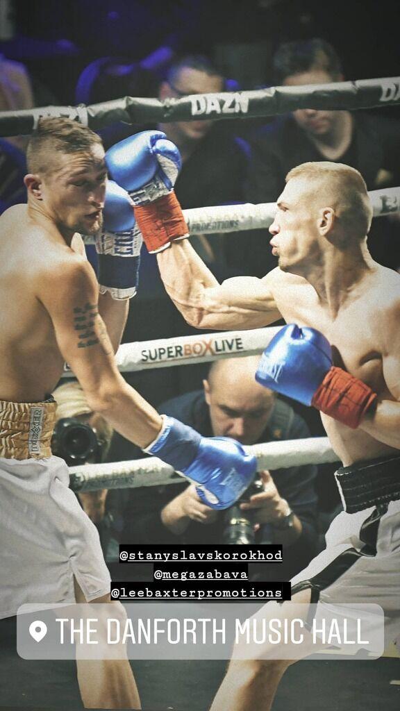 Український боксер забив американця в чемпіонському бою