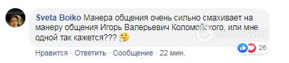 """Перепалка Зеленського з бійцем """"Азова"""" """"підірвала"""" мережу"""