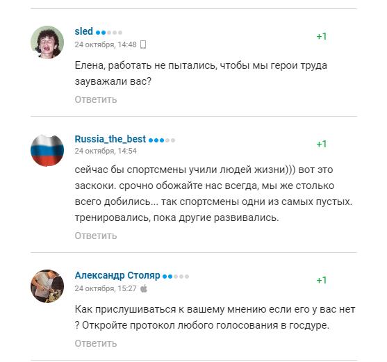 Россияне затравили Исинбаеву