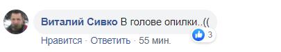 """""""Міс Україна"""" розлютила мережу скандальною заявою про Крим"""