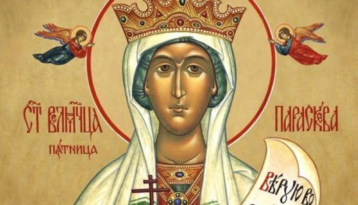 27 жовтня — День святої Параскеви Сербської (Параскеви Грязниці)
