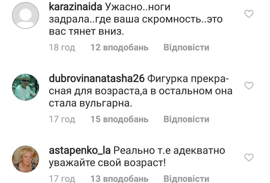 65-летняя Успенская возмутила сеть прозрачным нарядом