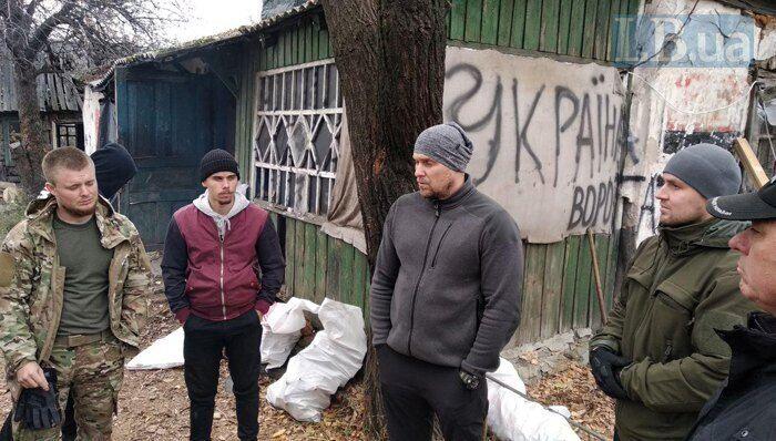 Вадим Троян в Золотом