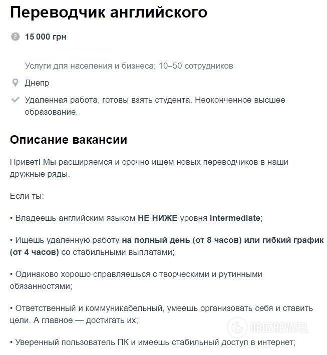 Удаленная работа на дому в москве вакансии редактор текста работа инспектором отдела кадров удаленно