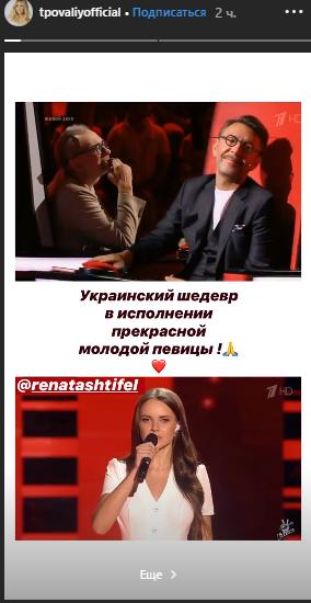 """""""Как исполнено!"""" Украинская песня в эфире росТВ вызвала ажиотаж"""