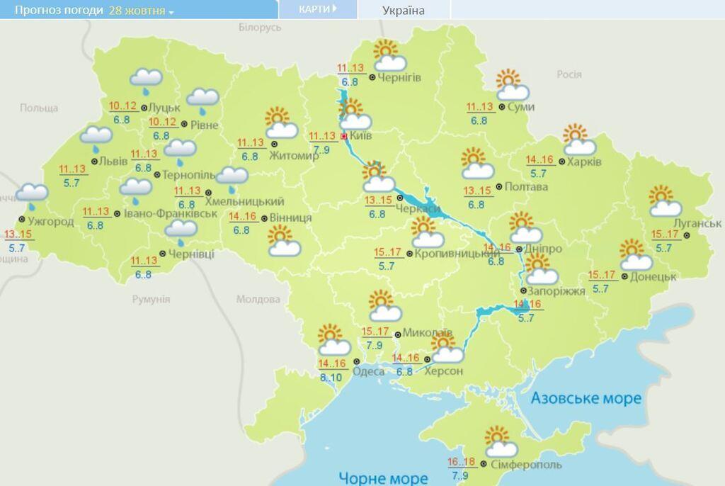 В Украине резко ухудшится погода: синоптики дали точный прогноз