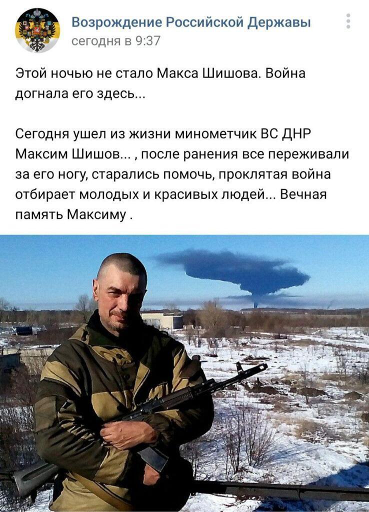 "В ""десанте 200"" прибыло: ВСУ показали мертвого террориста"
