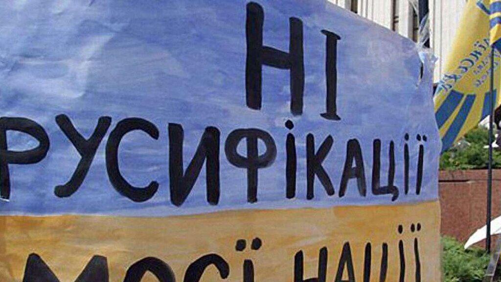 """""""Враг убеждает говорить"""": писатель об украинском языке"""