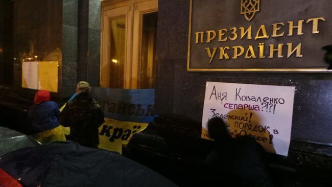 У Києві влаштували протест проти розведення військ